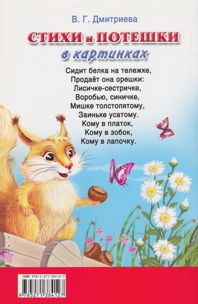 Поздравление с дмитриев день