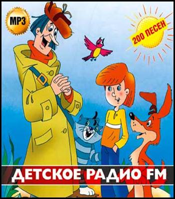 музыка детское евровидение слушать